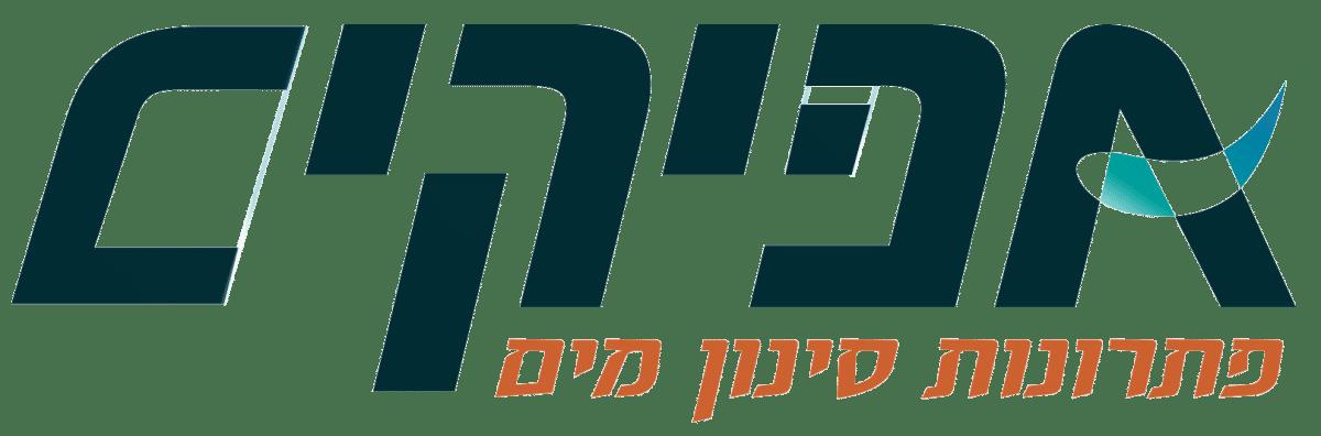 logo-afikiim